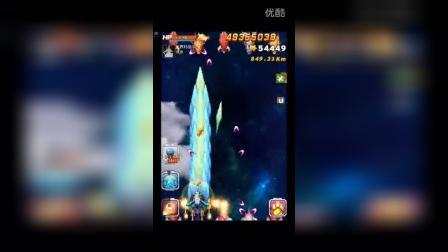 (毅)新版无大冲0复40(10月12日录)