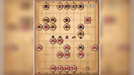 2016象棋甲级联赛(41)—兑子不当,容易输棋