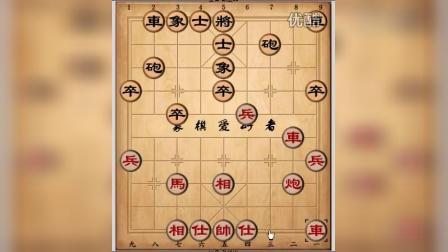 2016象棋甲级联赛(39)—车炮忌栓,子力要活