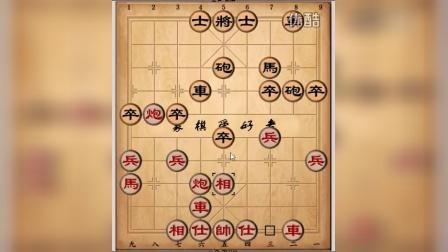 2016象棋甲级联赛(42)—双方都不要马,最后也是和棋