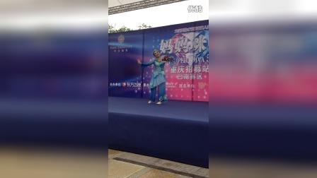 木棉舞蹈-六月茉莉