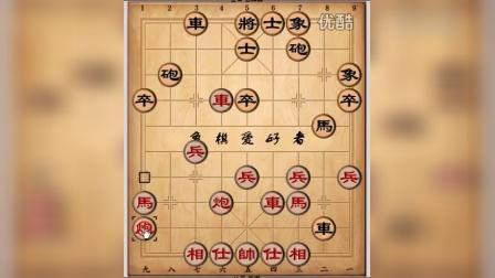楚河汉界世界棋王争霸赛—巅峰对决!这盘棋价值100万!