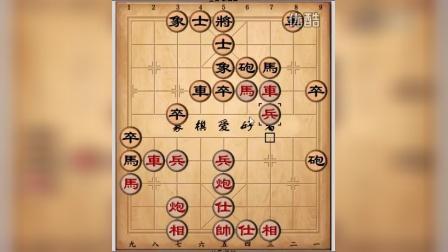 2016温岭全国象棋国手赛(12)—弃子攻击,毫不手软
