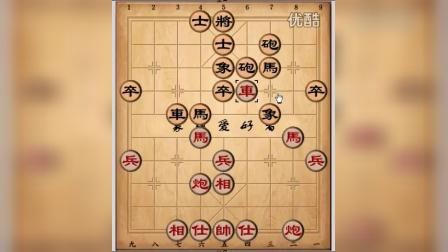 2016温岭全国象棋国手赛(11)—优势提和棋,一流的实力
