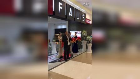 无锡FAUS店总致辞