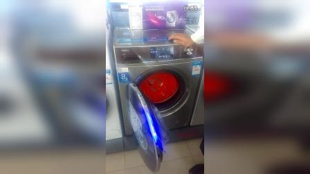 海尔紫水晶滚筒洗衣机