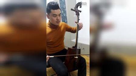 赫楚芒来(马头琴教学公开课)——C大调《鸿雁》