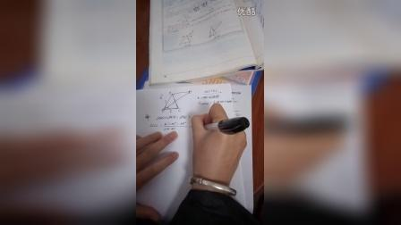 高中数学必修5第二章第二课三角形的几何计算习题2-2 第6题