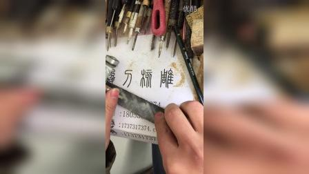 橄榄核刀具磨刀方法 橄榄核刀具怎么磨