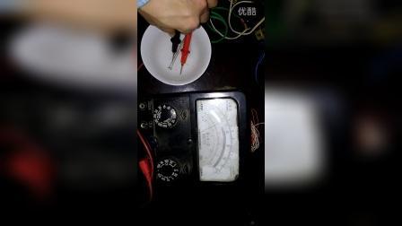 一个钉子放到自来水里的电压和电流是多少?【幻想酱】