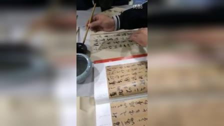 郑人凤书法教学视频(《书谱》用笔要诀)