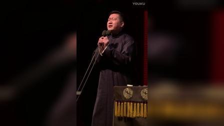 张鹤伦《悟空》