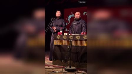 20161230张鹤伦&郎鹤炎《依兰爱情故事》