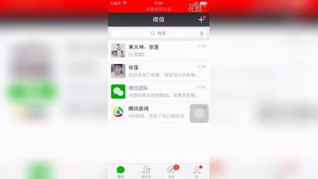 微信朋友圈一键转发-官方免费下载_标清