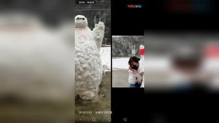 【抖音】我的大白雪人生生被搞成了....