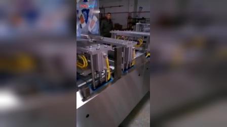 碗装气调锁鲜包装机连续包装效率高,出品率大大提高,省人工,质量高,欢迎咨询:15965036302王经理