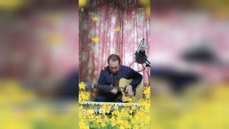 吉他打板弹奏《龙的传人》