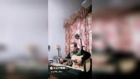 吉他弹奏《我的中国心》