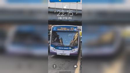 iPhone X坐北京公交