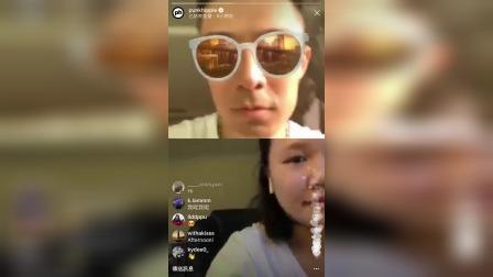 周柏豪Pakho - 男人背後 Instagram 突擊 Live