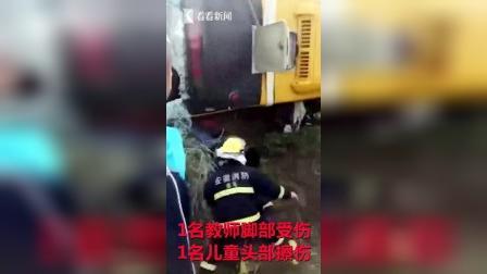 安徽一幼儿园校车发生交通事故 驾驶员当场死亡