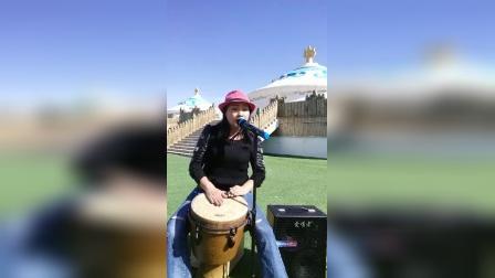 下马酒  非洲手鼓打唱付雅祯  内蒙古