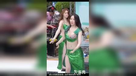 大美女跳舞   小饿草抗癌冲剂