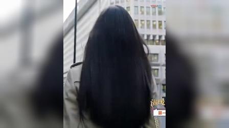 我在《温暖的弦 TV版》01 优酷全网首播 张翰张钧甯十年苦恋唯爱不负截了一段小视频
