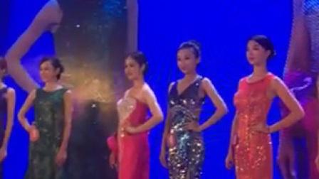 洲际小姐大赛颁奖盛典现场  麟钰文化