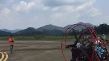 新增动力滑翔机麟钰文化