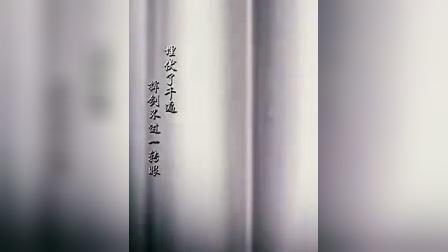 我在天意01 优酷全网独播 欧豪版韩信乱世逆天而战截取了一段小视频