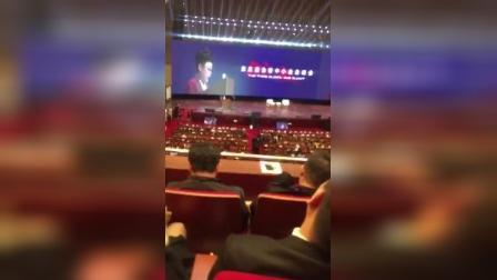 张凤兰在金宝融周年庆典讲话