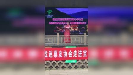 锡剧:嫁媳自叹,戏迷周亚娟演唱