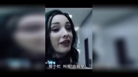 我在看完这个视频, 我觉得北极星小姐姐帅起来, 压根没有男人的事了截了一段小视频