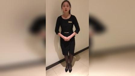 首开金茂府-覃青青(女)