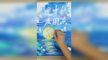 迎中秋庆国庆海报设计,一起来看我做的水彩海报吧!