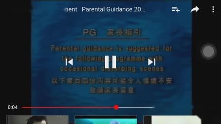 TVB家长指引-2003  英文版