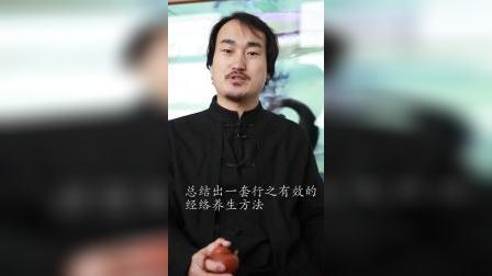 经络圣手王洪刚,分享经络健康养生心得