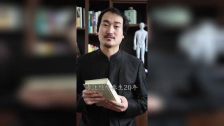 经络圣手王洪刚,+关注,经络健康养生心得