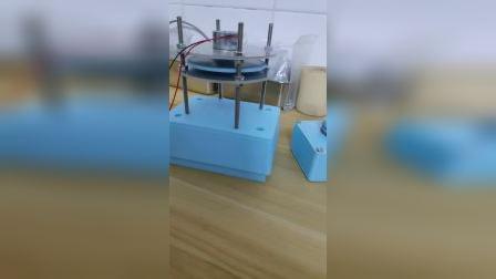 电磁耦合磁悬浮
