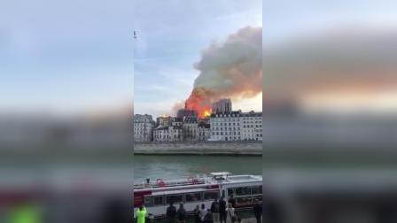 巴黎圣母院大火 着火实录都快烧没了
