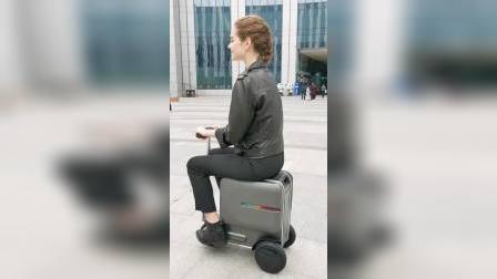 爱尔威智能电动骑行箱SE3,代步,旅游携带方便