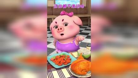 豆豆猪小剧场:假如让你和爱拍照的人一起吃饭……