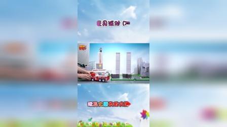 【玩具派对】小猪佩奇变身消防员帮助云梯消防车灭火