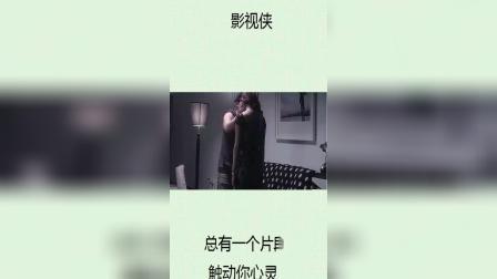 杨桃婚姻失意,出门寻找温暖,找到了摄影师杜雨!