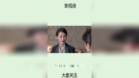 赵晨曦说出自己的疑惑,秦天宇却是谢晓飞一直不靠谱?
