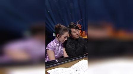 郎才女貌!郎朗与娇妻吉娜演绎四手联弹  天猫双11狂欢夜 20191110