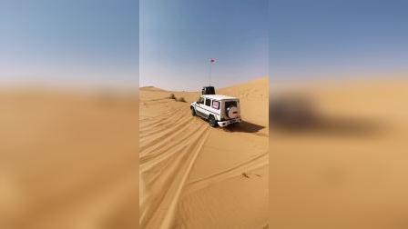 #byGo# 奔驰G沙坡趴窝脱困,稍微往下带方向加速!  就是别自己改了后包围,降低离去角还去沙漠!