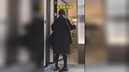为什么呢大衣要搭小黑裙