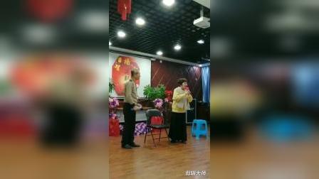 沪剧[大雷雨•你说我勿肯来原谅你] 张惠沁,陈兴根,杨智江沙龙19-12-12